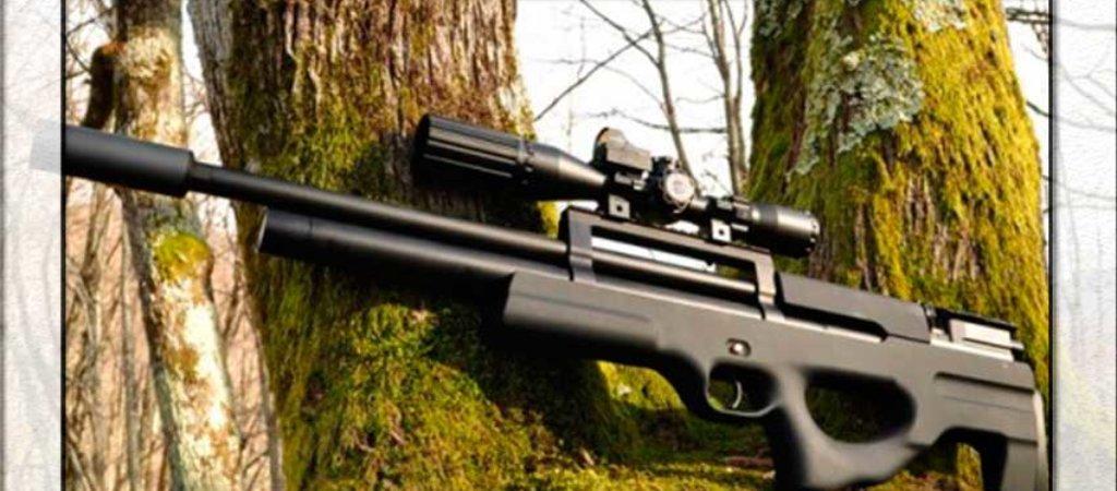 Пневматическая винтовка для охоты