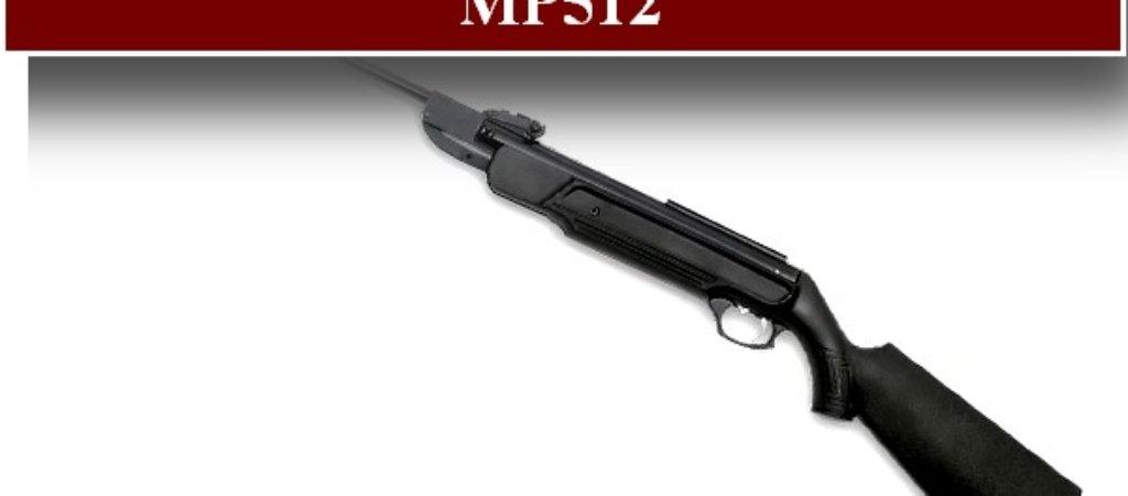 Пневматическая винтовка МР512