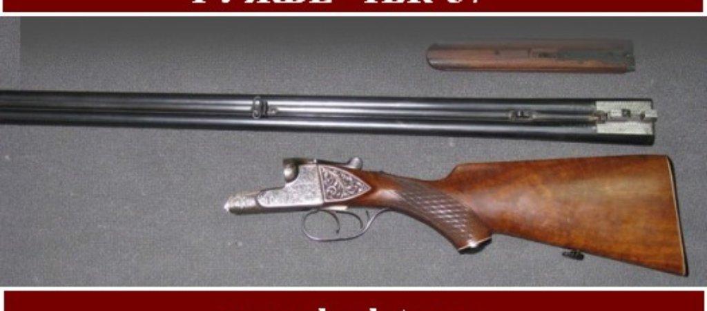 Ружьё ИЖ-57. Характеристика и преимущества