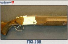 ТОЗ-200. Обзор ружья с превосходным механизмом