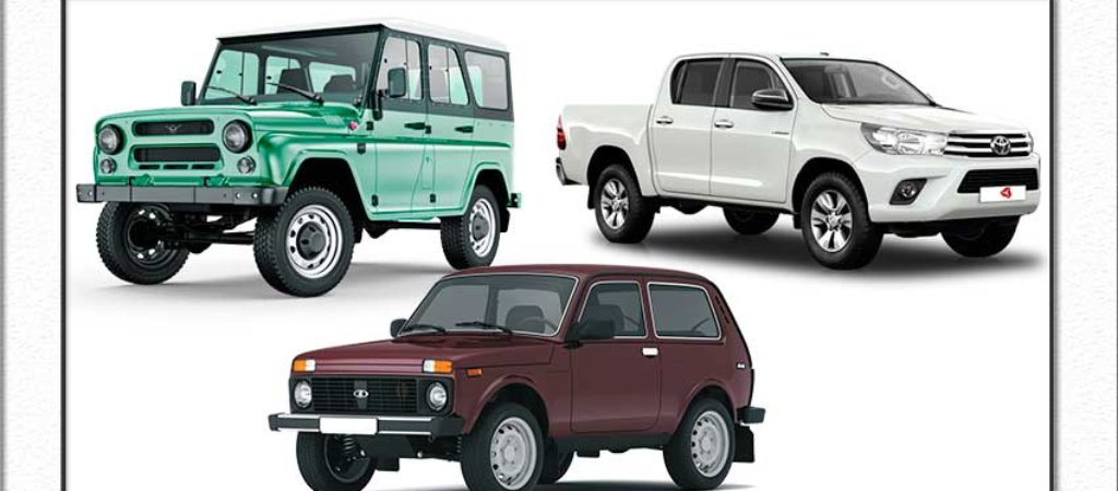 Машина для охоты. Что выбрать и купить?